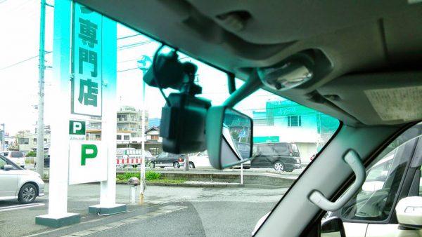 【ドライブレコーダー】