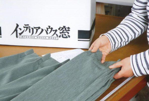 【カーテンの縫製】