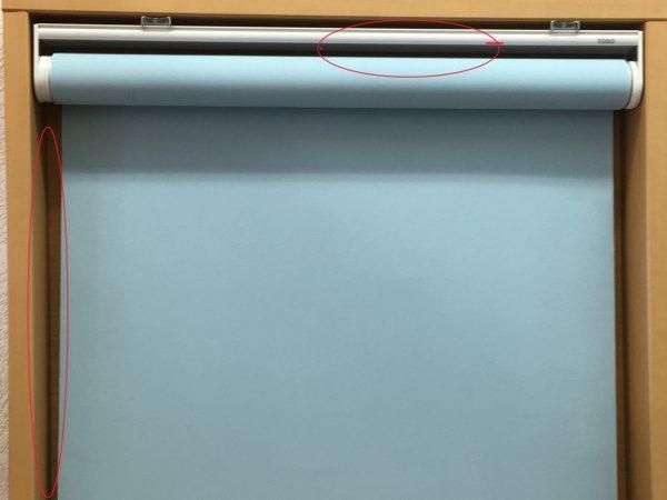 【今朝の勉強会】 ロールスクリーン