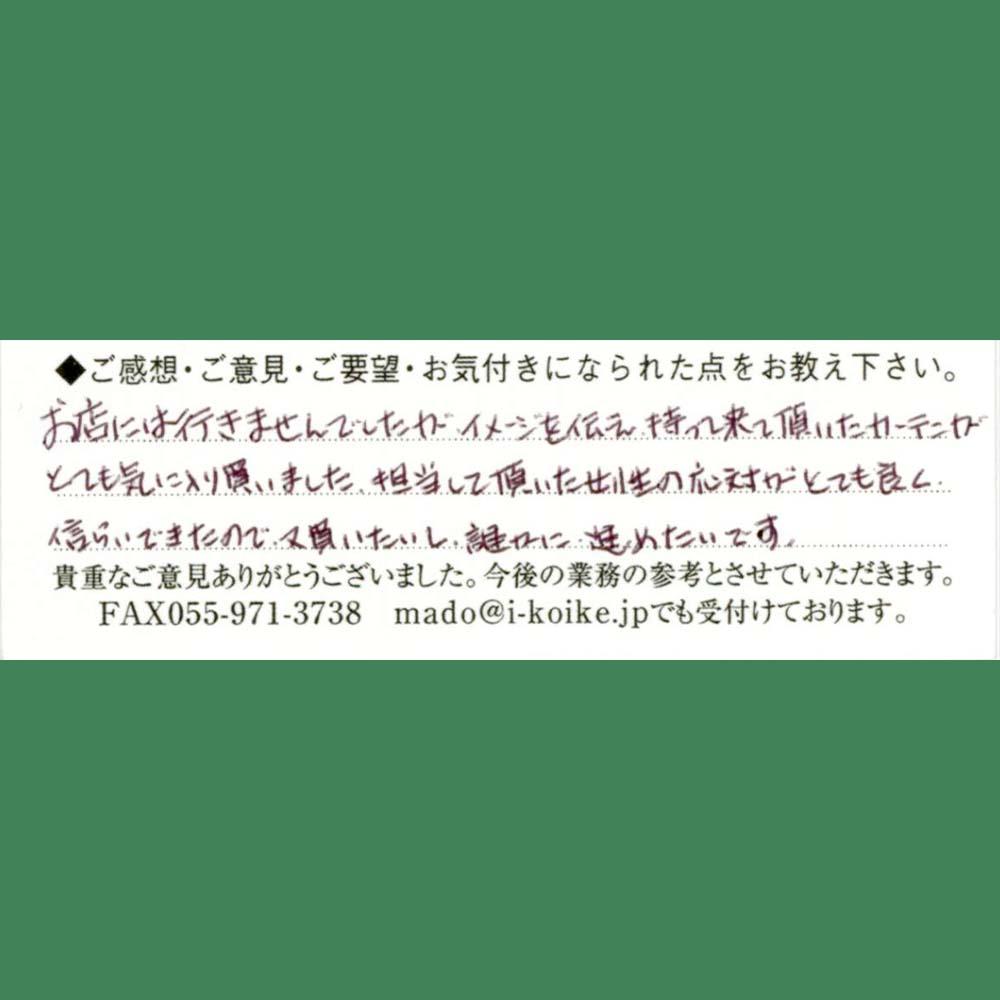 沼津市 Y様-1